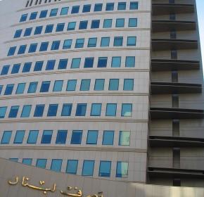 RENOVATION BUILDING BANQUE DU LIBAN